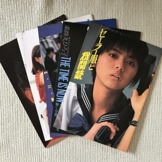 薬師丸ひろ子 映画 パンフレット 5冊セット 500円
