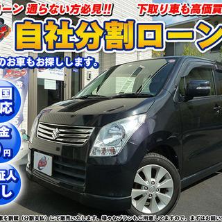 【自社ローン】H24年 スズキ ワゴンR FX LTD ★車検R...