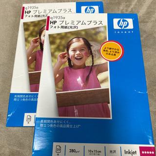 HP フォト用紙