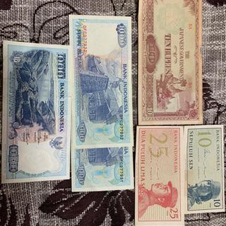 インドネシア ルピア古札 連番あり