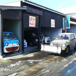 ⭐️急募✴️いろいろ❇️ https://www.carshop...