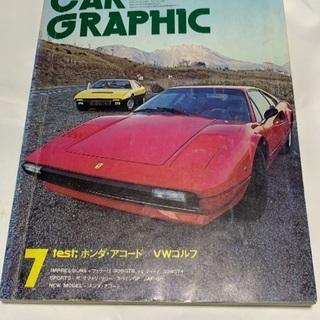 '76/7 CAR GRAPHIC ホンダ アコード/VWゴルフ...
