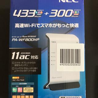 ●◯Wi-Fiルーター◯●NEC PA-WF800HP