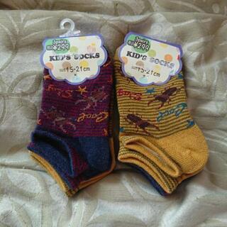 子供靴下6足セット 15~21cm 新品 未使用