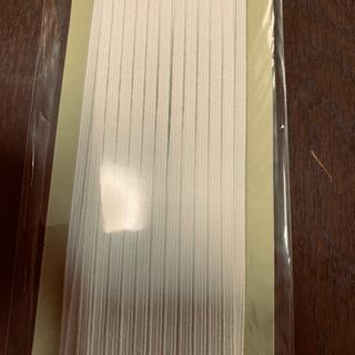 マスクのゴム 白 ソフトゴム4コール 平ゴム 訳あり 30m 数...