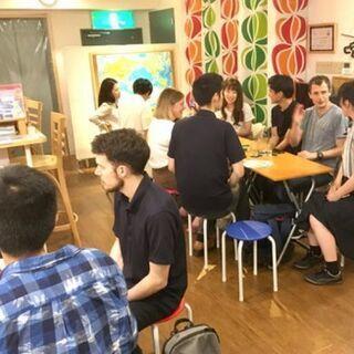 【無料オンライン】6/23(火) 日本語で国際交流! 日本語でデ...