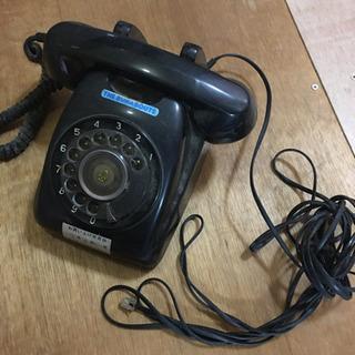 黒電話 *決まりました*