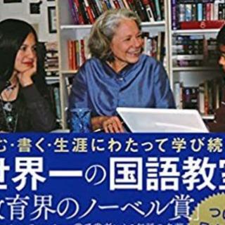 現役東大生が作る日本初のオンライン読書教育:子どもの読書の悩みを...