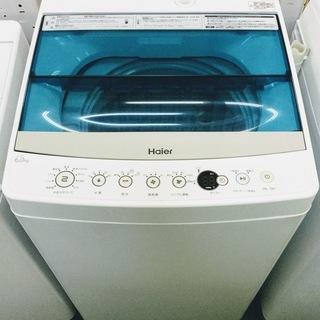 ✨🔔特別SALE商品🔔✨洗濯機 2018年製 Haier JW-...