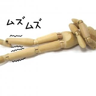【海老名の成長痛治療】お子さまの膝の痛みを解消する整体