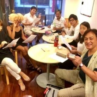【オンライン】6/27(土) English Reading C...