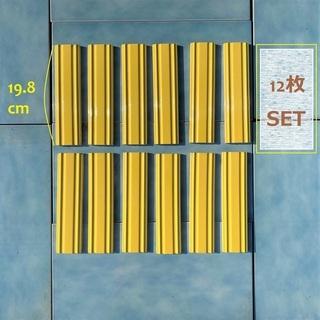 スペイン製 陶器タイル 黄色 スリムタイル 12枚セット 12枚...