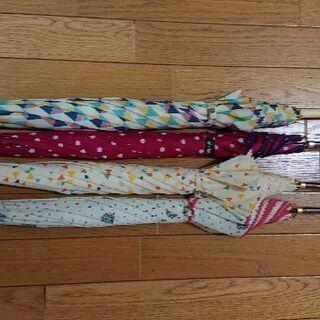 傘 1本500円