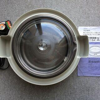電気鍋 グリル鍋