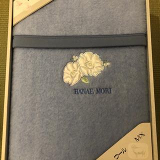【未使用品】東京 西川産業 ハナエ モリ ウール混 アクリル毛布...