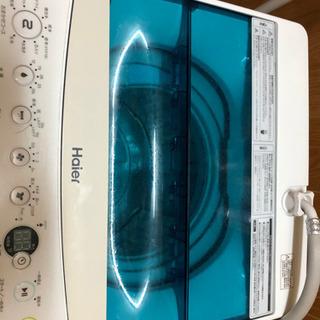 洗濯機! - 沖縄市