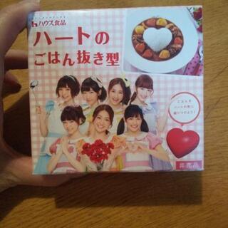 AKB48ご飯の型抜き非売品