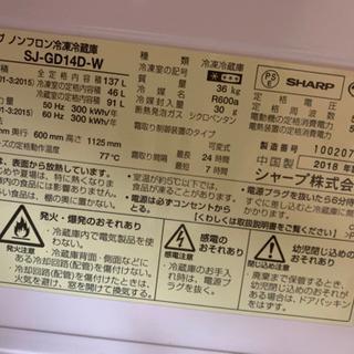 【Sharp】シャープ ノンフロン冷凍冷蔵庫 - 家電