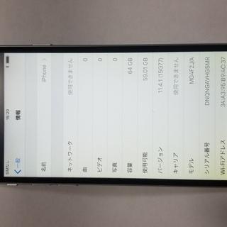 iPhone6 64GB simフリー