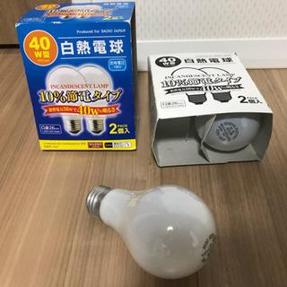 新品 白熱電球 40W 節電タイプ 2個入り