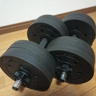 【新品未使用】ダンベル 2個セット 約21kg(ウエイト2…