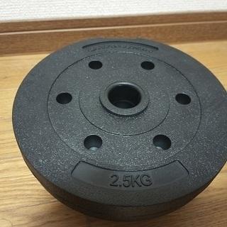 【新品未使用】ダンベル 2個セット 約21kg(ウエイト2.5kg×8個) - 福井市