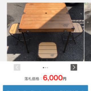 おしゃれな木製キャンピングテーブル&チェア4個SET
