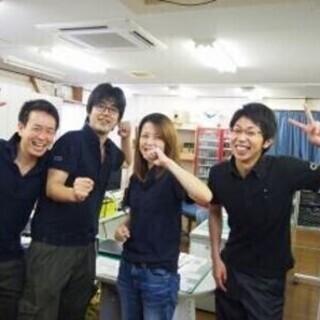 【日払い可】Opening★Staff大募集!一緒に楽しい人生始...