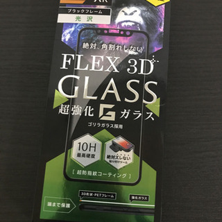 FLEX 3D GLASS iPhone XR画面保護強化ガラス