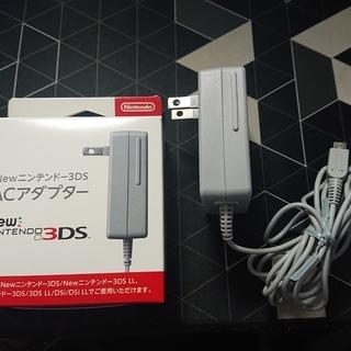 【任天堂純正品】New ニンテンドー3DS ACアダプター (N...