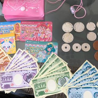 【中古】プリキュア お金遊び おもちゃ