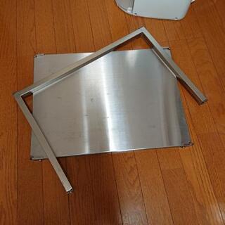 ステンレスユニットシェルフ 棚板 補強パーツ