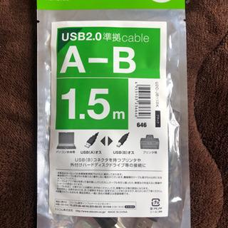 elecom USB cable🖥