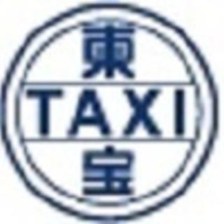 鶴見密着のタクシードライバー(資格取得支援)