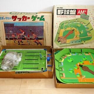 1971年 当時物 ブリキ エポック社のサッカーゲーム & 野球盤の画像