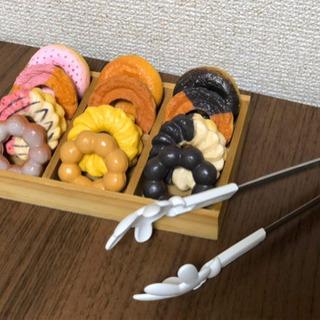 ドーナツ玩具12個セット