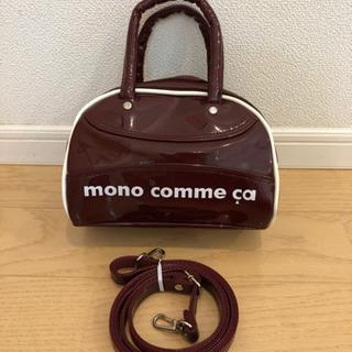 mono comme ca(モノコムサ)バッグ