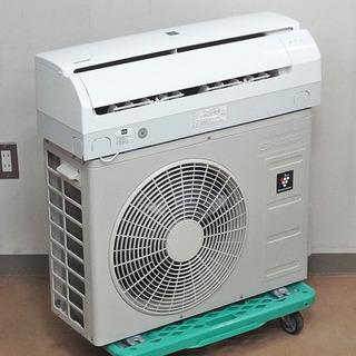 冷房が効かない⁉️涼しくならない‼️送風しか出ない‼️ガス不足‼...