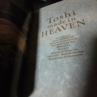 Toshi/made in HEAVEN − 福岡県