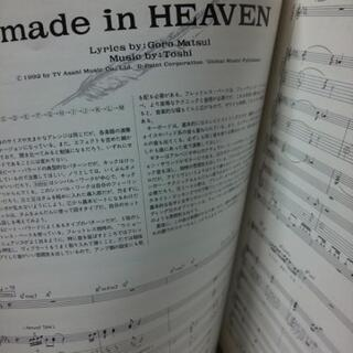 Toshi/made in HEAVEN - 売ります・あげます