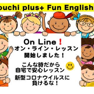 Online Lesson オンライン英会話
