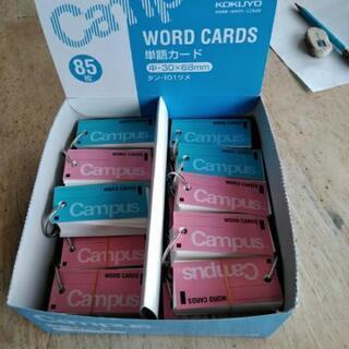 単語カード 英単語学習に