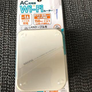 値下!タマ電子AC充電器+wifiルーターSSK15
