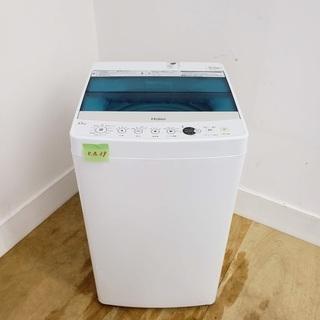 セール HAIER洗濯機 4.5kg 2016年製 神奈川 東京...