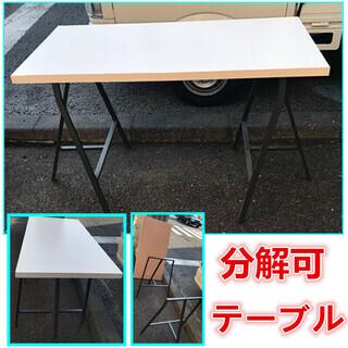 多功能 便利 分解可 テーブル パソコンテーブル ダイニングテー...