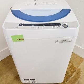 SHARP洗濯機 5.5kg 東京 神奈川 格安配送 ka40