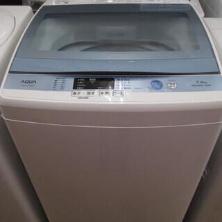 アクア 洗濯機 AQW-GS70E 2017年式 7.0kg
