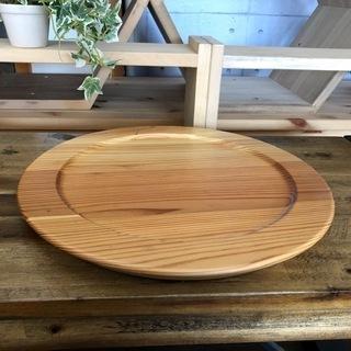 【展示品処分/アウトレット】木製トレー(1)皿 丸 円形