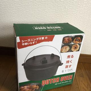 新品 ダッチオーブン
