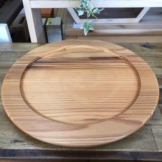 【展示品処分/アウトレット】木製トレー(2)皿 丸 円形